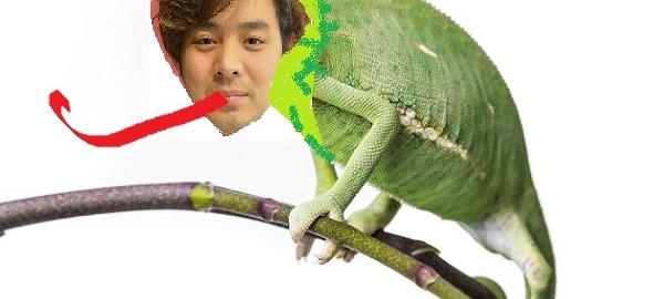 eboshikamereon_l